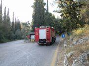 Κινητοποίηση δυνάμεων πυροσβεστικής