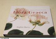 Το εξώφυλλο του βιβλίου «Flora Graeca – Υπέροχη Ελληνική Χλωρίδα»